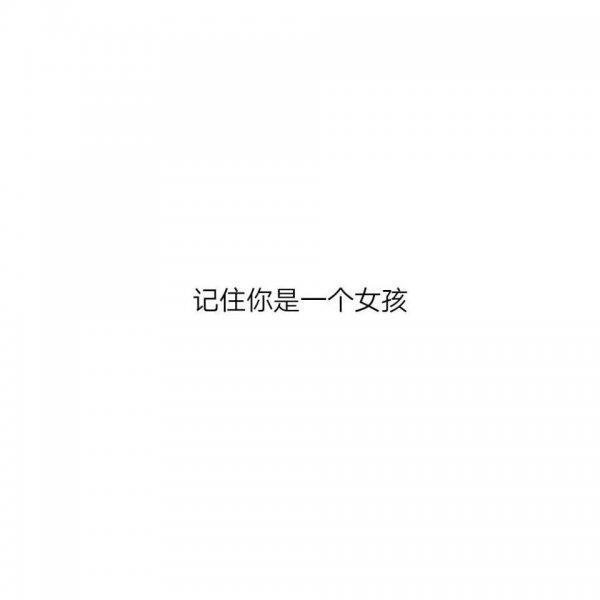经典禅语早安语录 佛系语句_5 第三张