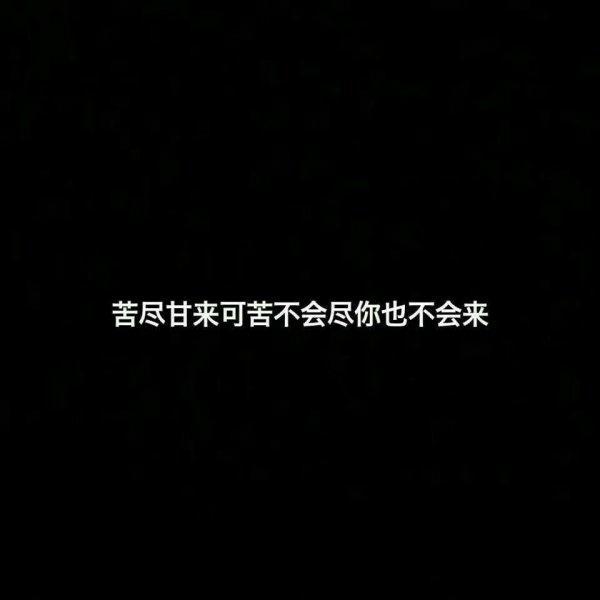 国学禅语诗词网名 第一张