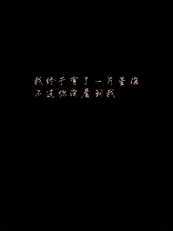佛教对欺骗的禅语 佛心禅悟_4