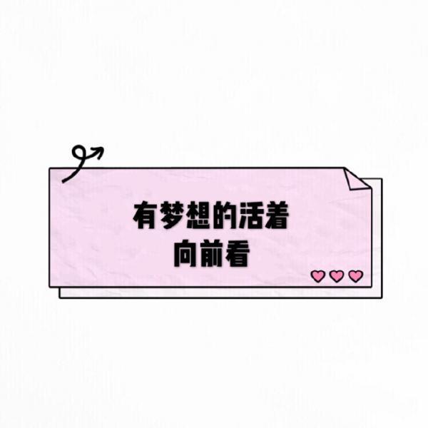 爱情累句子_关于伤感的经典语录_2