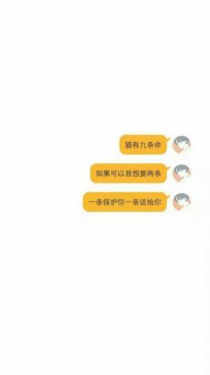 戒兴法师大慧禅语 佛经经典名句300句 第二张