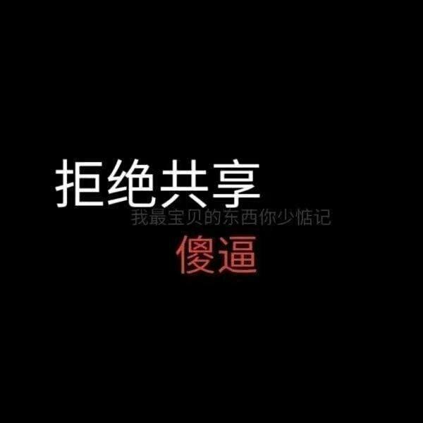 江湖禅语歌词寓意 中华圣贤经经典语录!_2 第二张