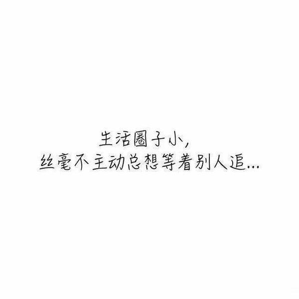 佛家禅语节日祝福 第一张