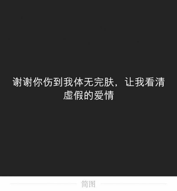 断七情六欲的禅语 佛心禅语经典句子_2 第三张