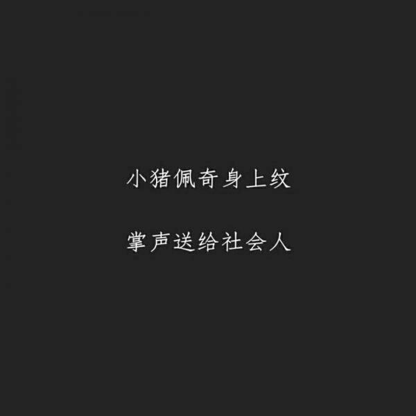 佛教看迎财神禅语 经典古训100句 第二张