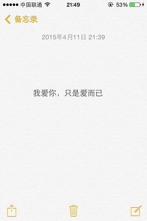 经典禅语大全名句 第一张