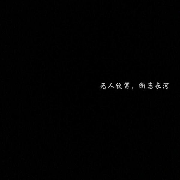 佛家经典禅语舍得 佛语(合并后############) 第五张