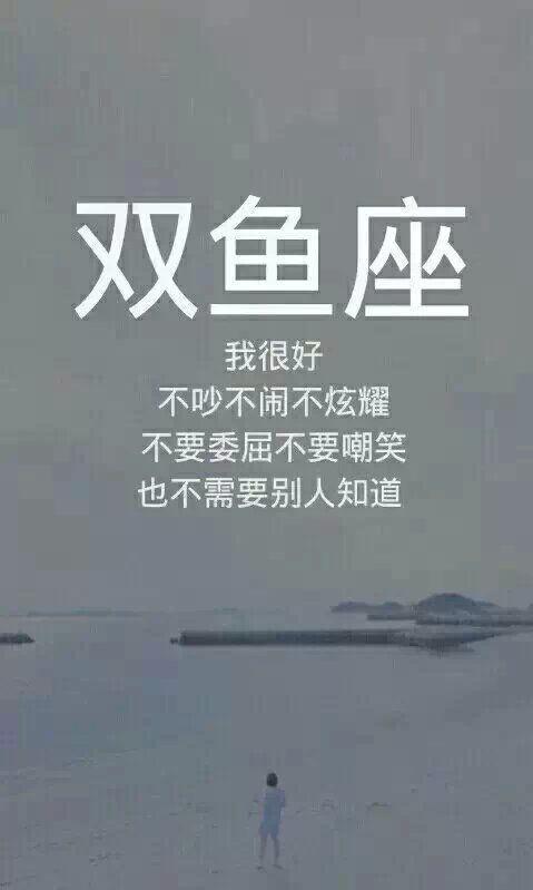 佛教中有水的禅语 佛语录语录摘抄_2 第四张