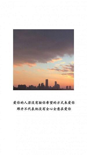 佛教经典诗词禅语 佛句子_7 第三张