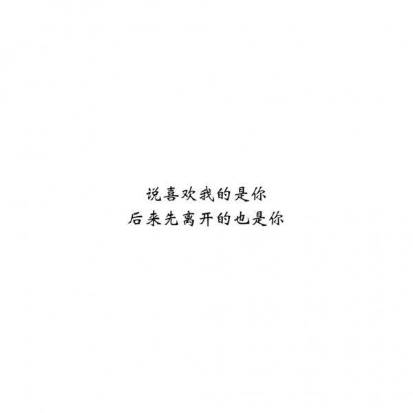 道家七字经典禅语 第一张