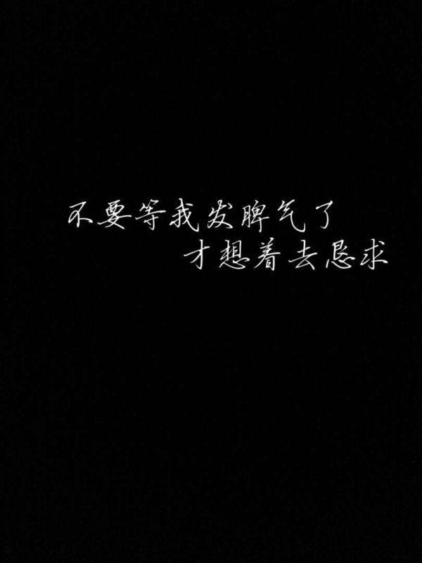 关于星唯美的句子 放风筝的心情的句子