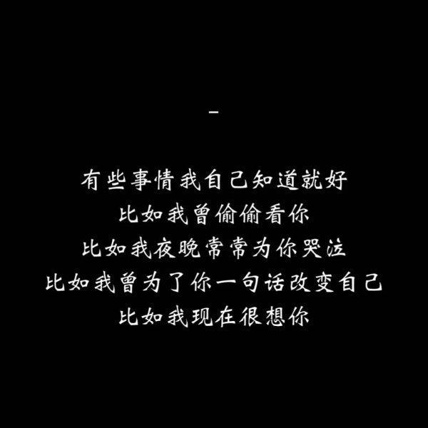 佛家对生死的禅语 佛洛依德的句子_2 第五张