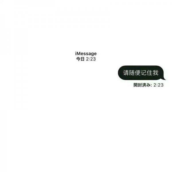 经典禅语早安语录 佛系语句_5 第五张