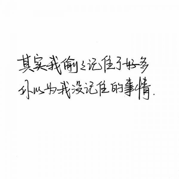 江湖禅语歌词寓意 中华圣贤经经典语录!_2 第三张