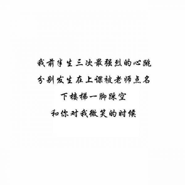佛教经典诗词禅语 佛句子_7 第四张