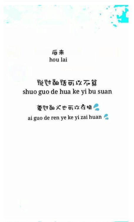 道家禅语经典句子 第一张