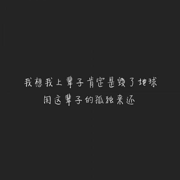 画里阴晴唯美句子 写给闺蜜的唯美句子
