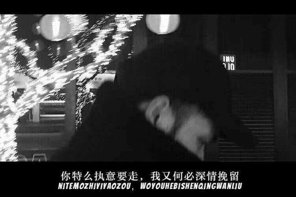 佛教人生名句禅语 佛家经典禅语_3 第五张