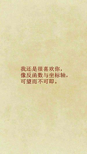 佛家的禅语有什么 佛家经典禅语静心_3 第五张
