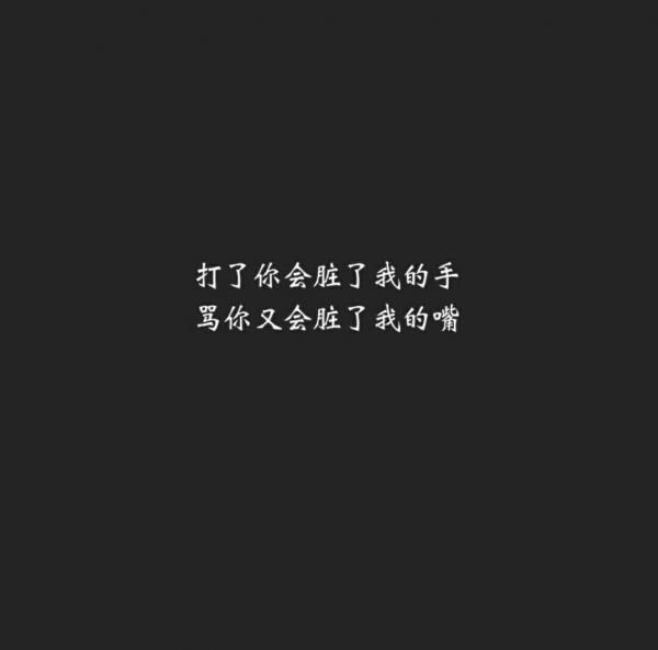 佛禅语录大千世界 第一张
