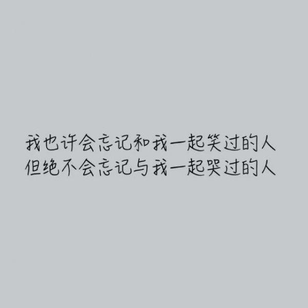 黄昏飞鸟唯美句子 那些迷人的唯美句子 第四张