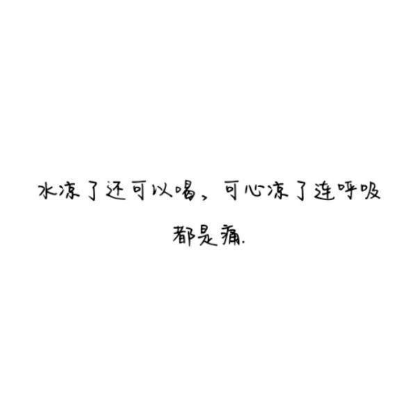 佛家禅语帮助他人 净化人心的佛理短句 第五张