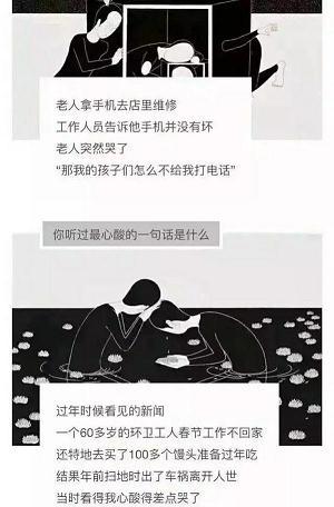 佛教中有水的禅语 佛语录语录摘抄_2 第五张