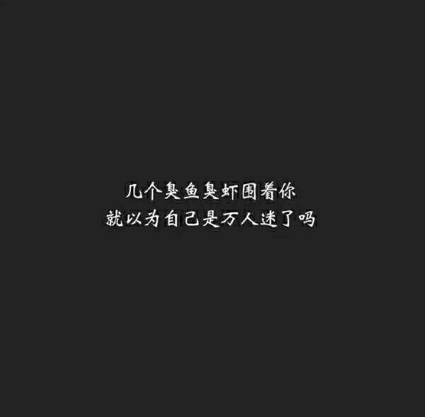 佛道禅语闲章内容 第一张