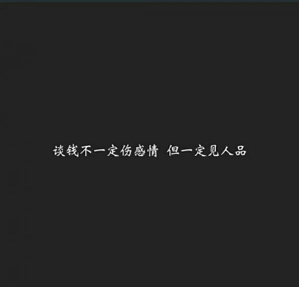 国学禅语诗词网名 佛家经典禅语静心 第三张