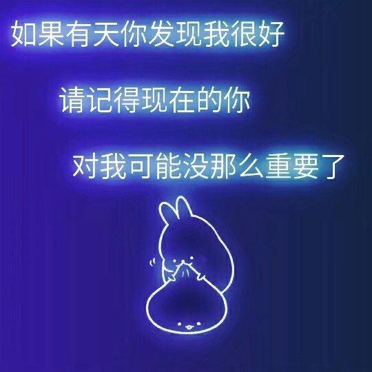 道家七字经典禅语 一日禅语早安 第二张
