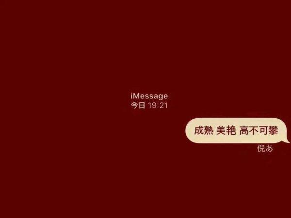 戒兴法师大慧禅语 佛经经典名句300句 第四张