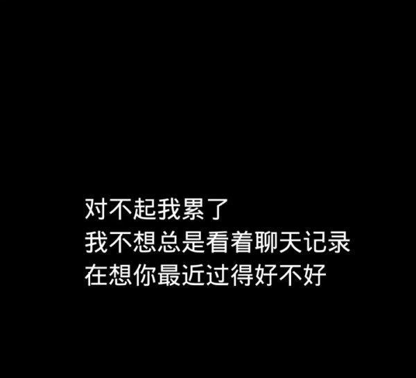 佛心禅语古筝大全 一日一禅语录集锦 第三张