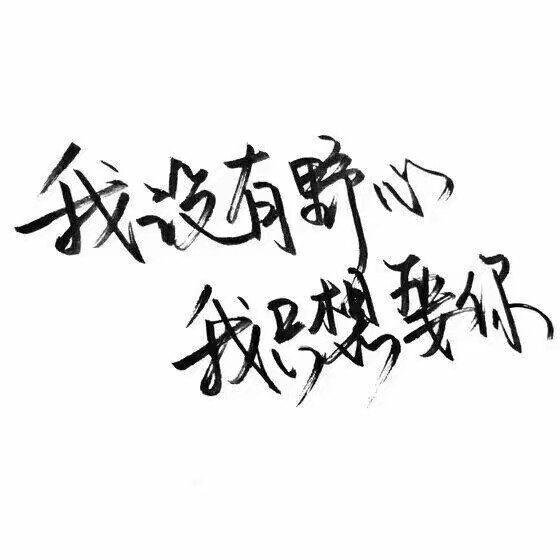 佛教关于欲望禅语 一日一禅经典图片_3 第四张