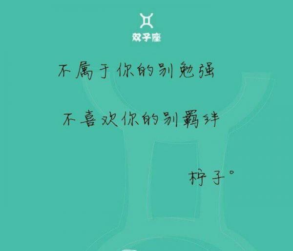 佛家禅语节日祝福 一品佛语【2】 第三张