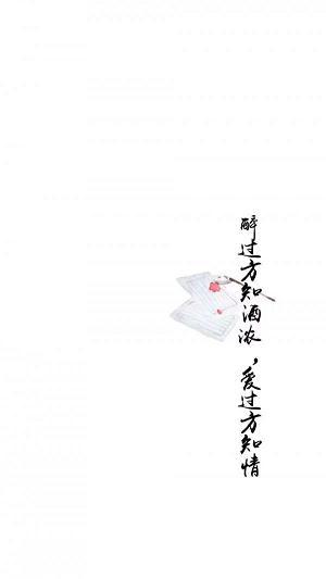 大师禅语反转搞笑 恒诲法师禅语50句 第五张