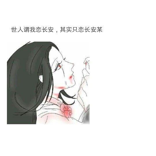 佛缘禅语100条 第一张