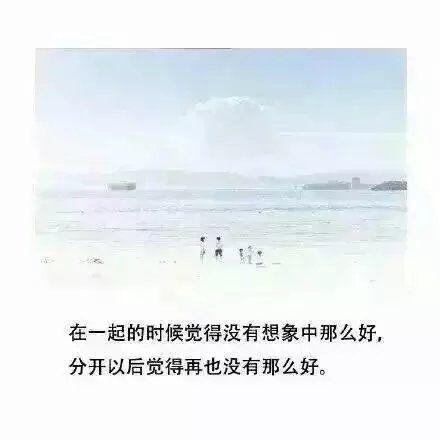 历尽苦难励志禅语 佛经点悟句子 第三张