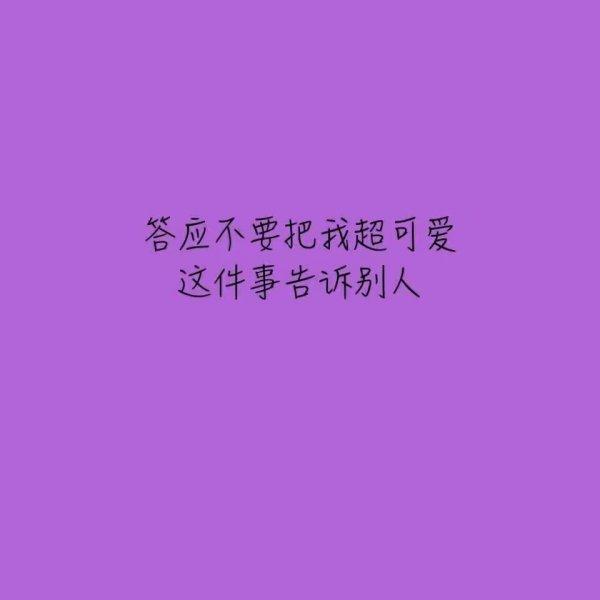 道家禅语经典句子 佛学经典语录微语录_2 第二张
