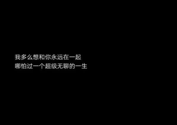 佛教经典诗词禅语 佛句子_7 第五张