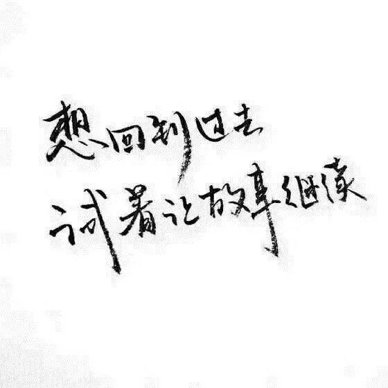 美术陶艺唯美句子 古风语句语段