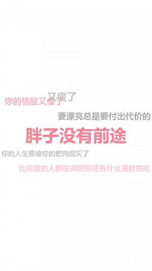 日语早安句子唯美 禅语感悟人生的句子