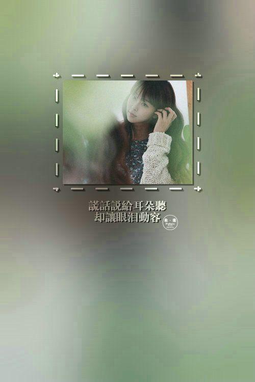 爱情肉肉句子_爱情甜言蜜语300句