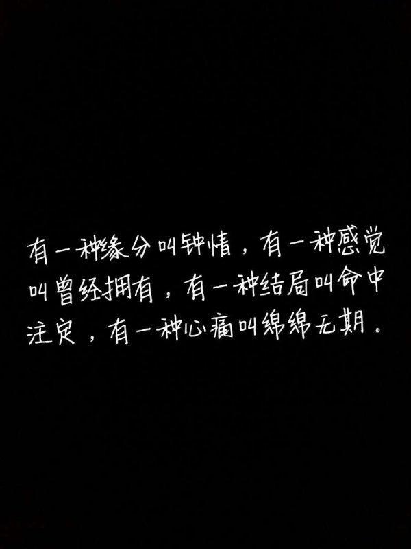 南怀瑾 新年禅语 第一张