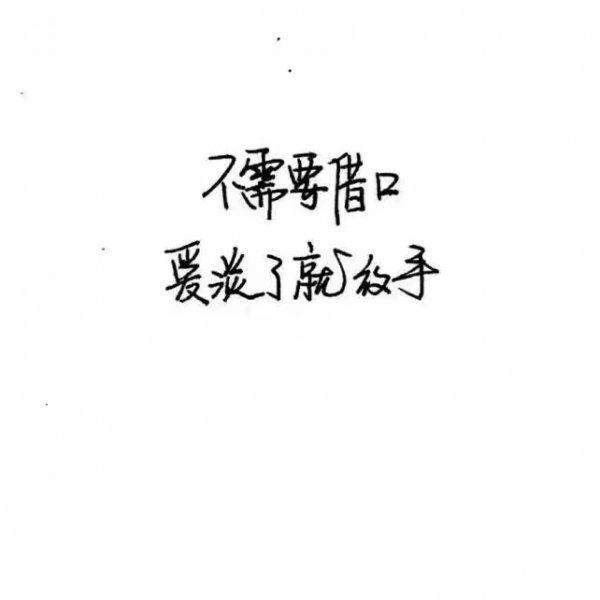 断七情六欲的禅语 佛心禅语经典句子_2 第五张