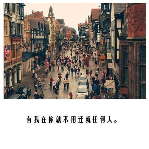 江湖禅语歌词寓意 中华圣贤经经典语录!_2 第五张