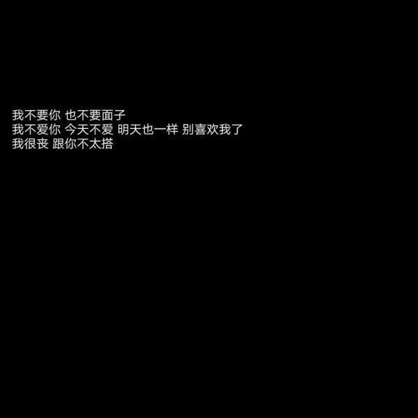 经典禅语大全名句 佛心善语_3 第四张