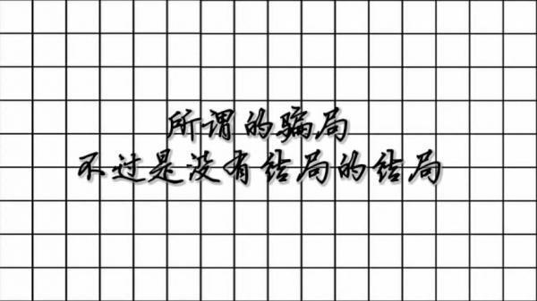 佛渡有缘人的禅语 圣贤言语 第二张