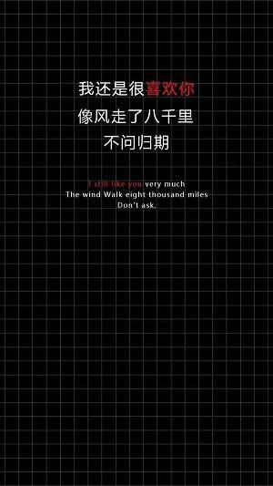 道家禅语经典句子 佛学经典语录微语录_2 第三张