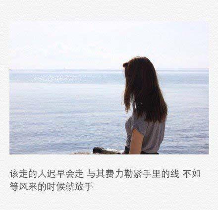人生禅语精辟句子 济群法师幸福篇禅语20句(二) 第三张