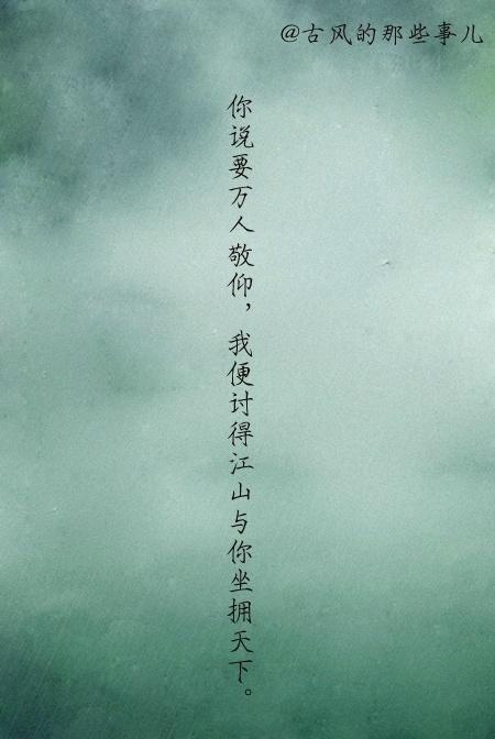时光流泪唯美句子 天空没有了太阳,那向日葵如何仰望她的爱